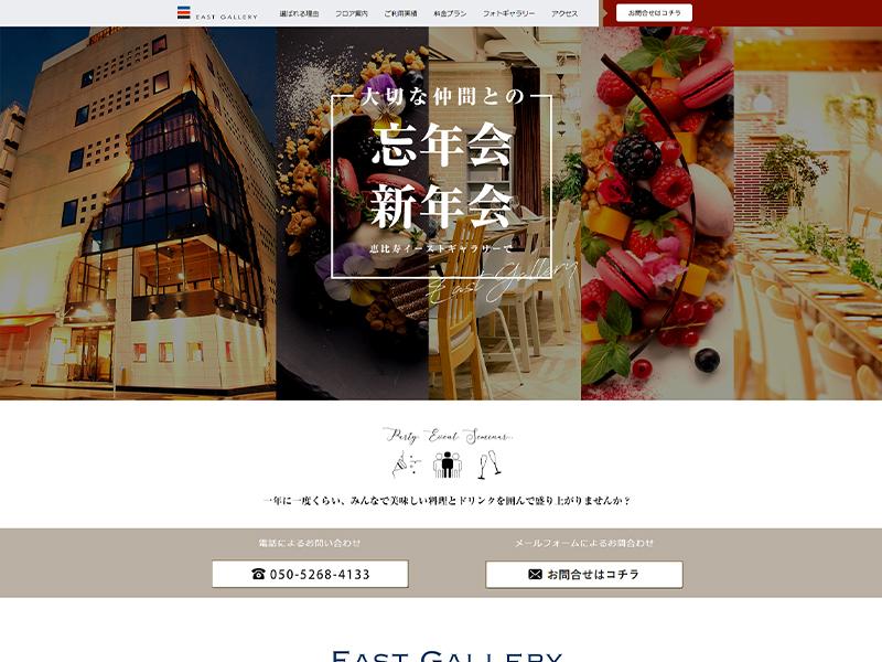 高級リゾートのイメージして構成、写真を多く配置してお客様にイメージが具体的になるように作成しました。